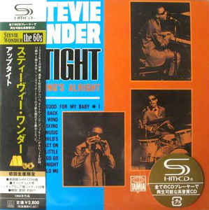 Stevie Wonder Up-Tight Japan SHM-CD Mini LP UICY-93868