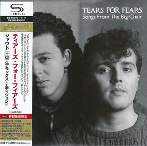Tears For Fears Songs From The Big Chair Japan SHM-2CD Mini LP UICY-94430/1