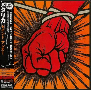 Metallica - St. Anger Japan Mini LP OBI Gatefold UICR-1059
