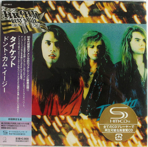 Tyketto - Don't Come Easy Japan SHM-CD Mini LP UICY-94513