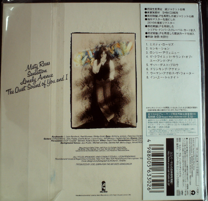 Jess Roden - The Player Not The Game Japan SHM-CD Mini LP UICY-94705
