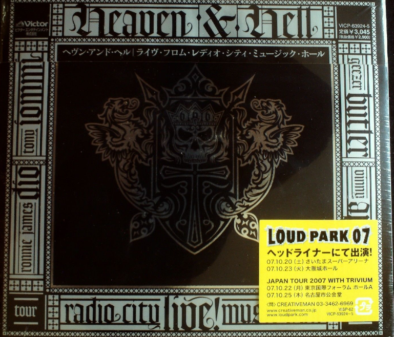 Heaven & Hell - Live From Radio City Music Hall Japan 2CD VICP-63924~5