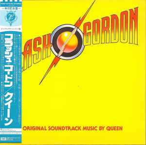 Queen - Flash Gordon Soundtrack Japan Mini LP TOCP-67349