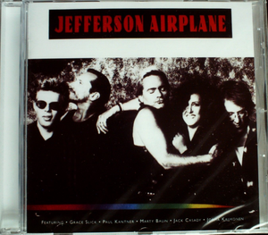 Jefferson Airplane - Jefferson Airplane S/T CD New Sealed