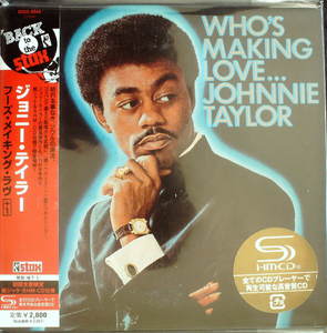 Johnnie Taylor - Who's Making Love Japan SHM-CD Mini LP UCCO-9545