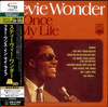 Stevie Wonder For Once In My Life Japan SHM-CD Mini LP UICY-93874