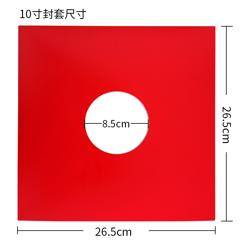 10PCS Hard Cardboard Outer Cover Sleeves for 12'' LP 10 inch 7 inch Record